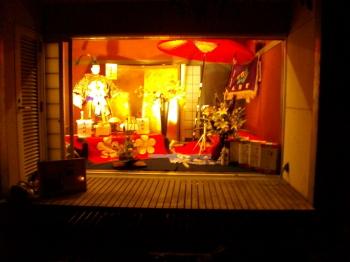 生駒町の人形宿
