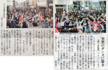 HokurikuAndHokkoku20141104.jpg