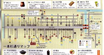 NewIpponsugiStreetMap.jpg