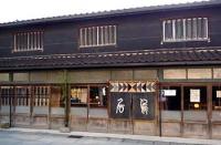 鳥居醤油店
