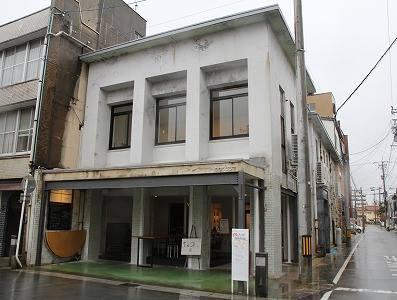 御祓川大学(banco)