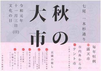 akiA4.jpg